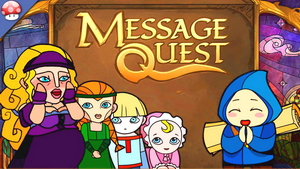 игра Message Quest