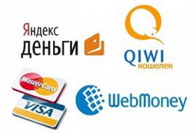 платежные системы для игровых сайтов